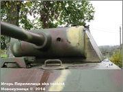 "Немецкий тяжелый танк PzKpfw V Ausf.G  ""Panther"",  rue D'Erezee, Manhay, Belgique Panther_Manhay_020"