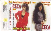 Svetlana Jungic Ceca - Diskografija  1996_pz