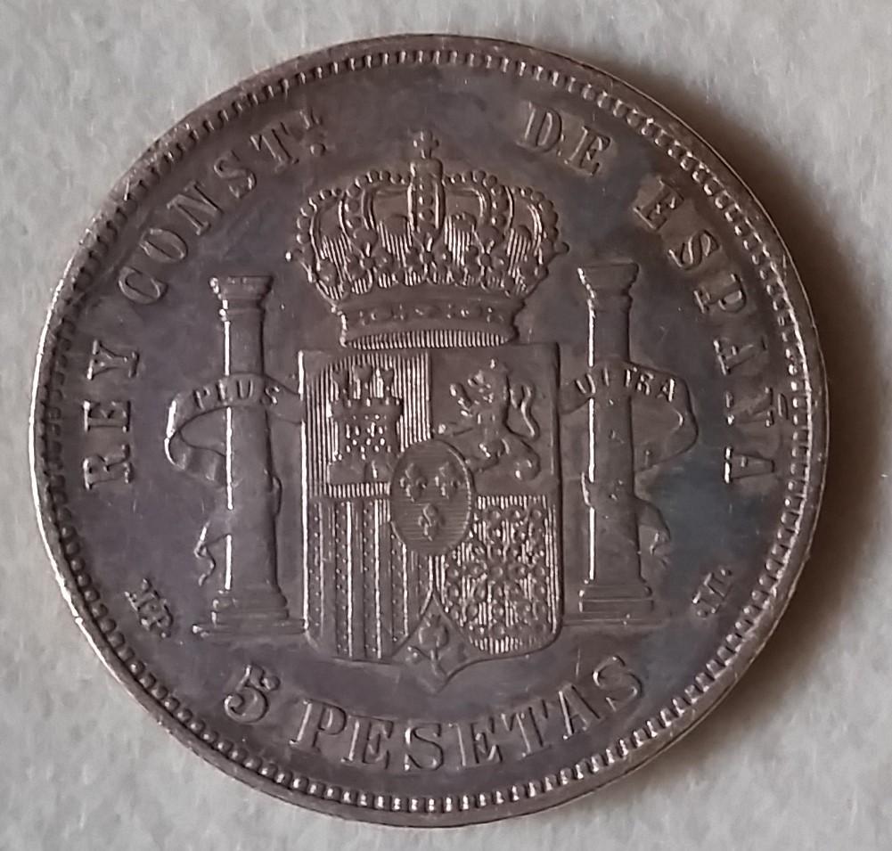 Alfonso XIII 5 Pesetas 1888 (18*88*) Pátina 20160330_192829