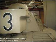 Немецкий средний танк PzKpfw IV, Ausf G,  Deutsches Panzermuseum, Munster, Deutschland Pz_Kpfw_IV_Munster_091