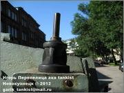 Немецкое штурмовое орудие StuG 40 Ausf G, Sotamuseo, Helsinki, Finland Stu_G_40_Helsinki_086