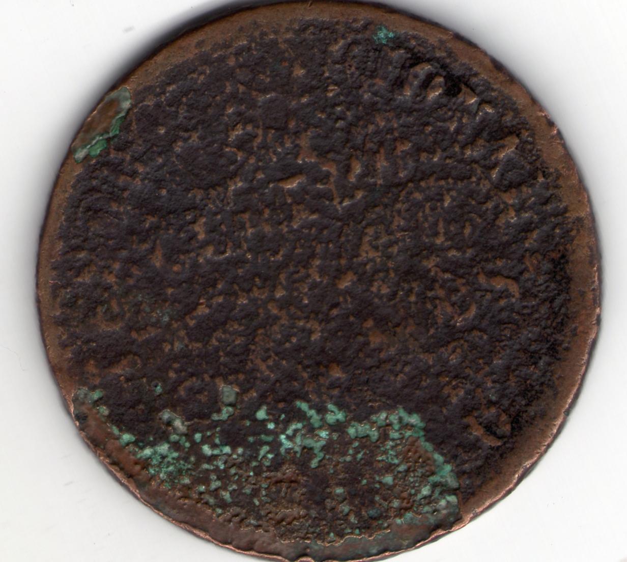 Cuatro centavos. Confederación Argentina. 1854. 4_centavos_Conederaci_n_Argentina_rev