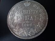 1 Rublo de 1.842 , Rusia DSCN1563
