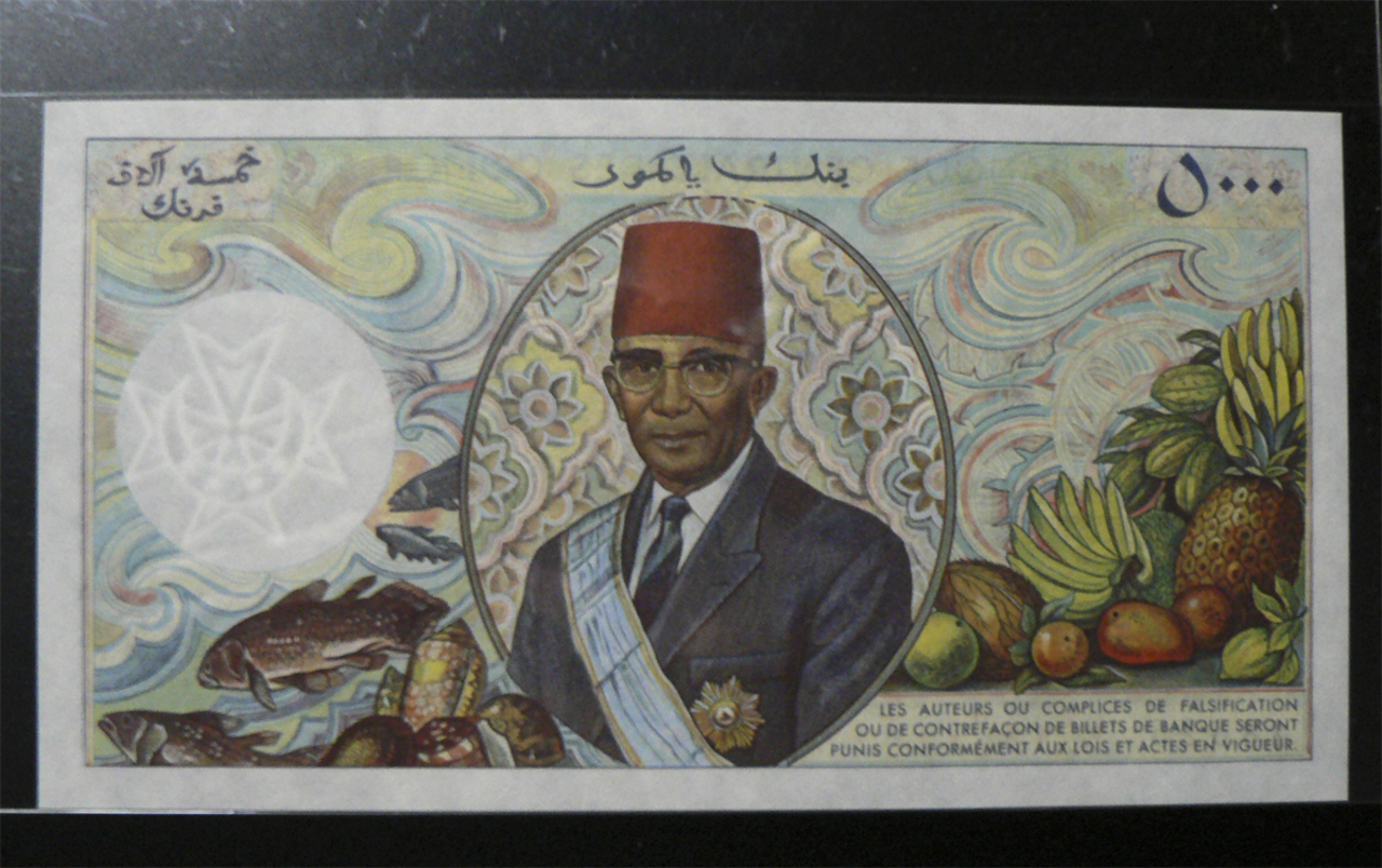 5000 Francos Islas Comores, 1984 Cmrs12a