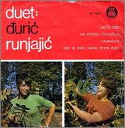 Gordana Runjajic - Diskografija R_3243931_1322073890_jpeg