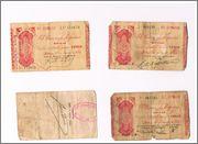 AYUDA. DIFERENTES BILLETES 5 PESETAS Bilbao 30 Agosto 1936 Image