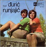 Gordana Runjajic - Diskografija 1968_p