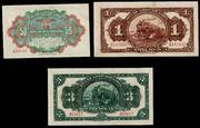 El Banco Ruso-Asiático de Harbin , ( China ) Serie_Banco_Ruso_Asi_tico_de_Harb_n_Manchuria