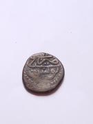 Moneda otomana, Túnez, Mustafá III IMG_20170617_150138