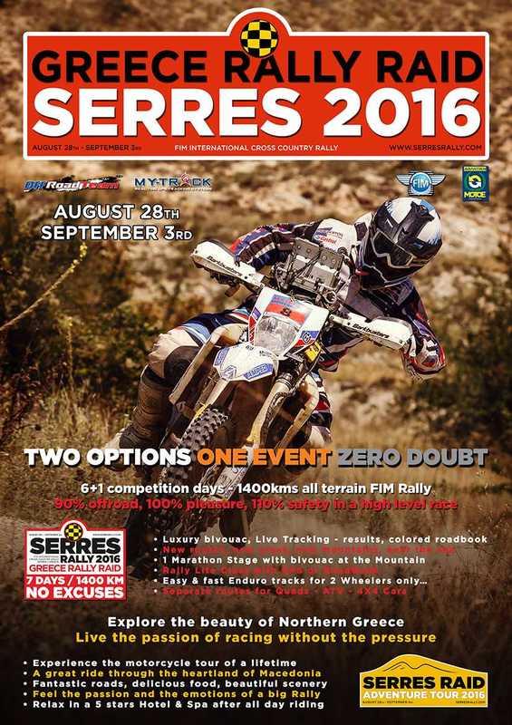 SERRES RALLY RAID 2016 08s