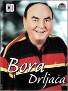 Borislav Bora Drljaca - Diskografija 2007_a