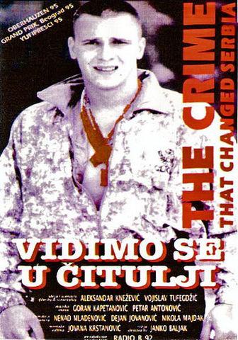 Vidimo Se U Čitulji (1994) 420px_Vidimo_se_u_itulji