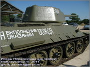 """Советский средний танк Т-34, завод № 183, III квартал 1942 года, музей """"Линия Сталина"""", Псковская область 34_183_027"""