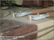 "Немецкий тяжелый танк  Panzerkampfwagen VI  Ausf E ""Tiger"", SdKfz 181,  Deutsches Panzermuseum, Munster Tiger_I_Munster_059"