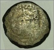 Denario legionario forrado de Marco Antonio. LEG ? Moneda02a_256gr_170mm