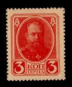 Sello-moneda de 20 Kopecs, Banco Gubernamental del Sur de Rusia ( 1.918 ) Sello-moneda_imperial