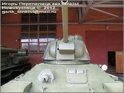 Советский средний танк ОТ-34, завод № 174, осень 1943 г., Военно-технический музей, г.Черноголовка, Московская обл. 34_058