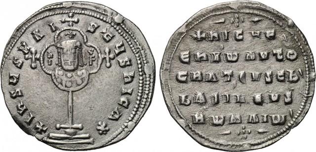 Denominación de las monedas de Bizancio. 1ª parte Miliaresion