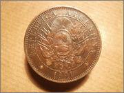 2 centvos argentino 1891 dedicada a los compañeros de ARGENTINA PB270064