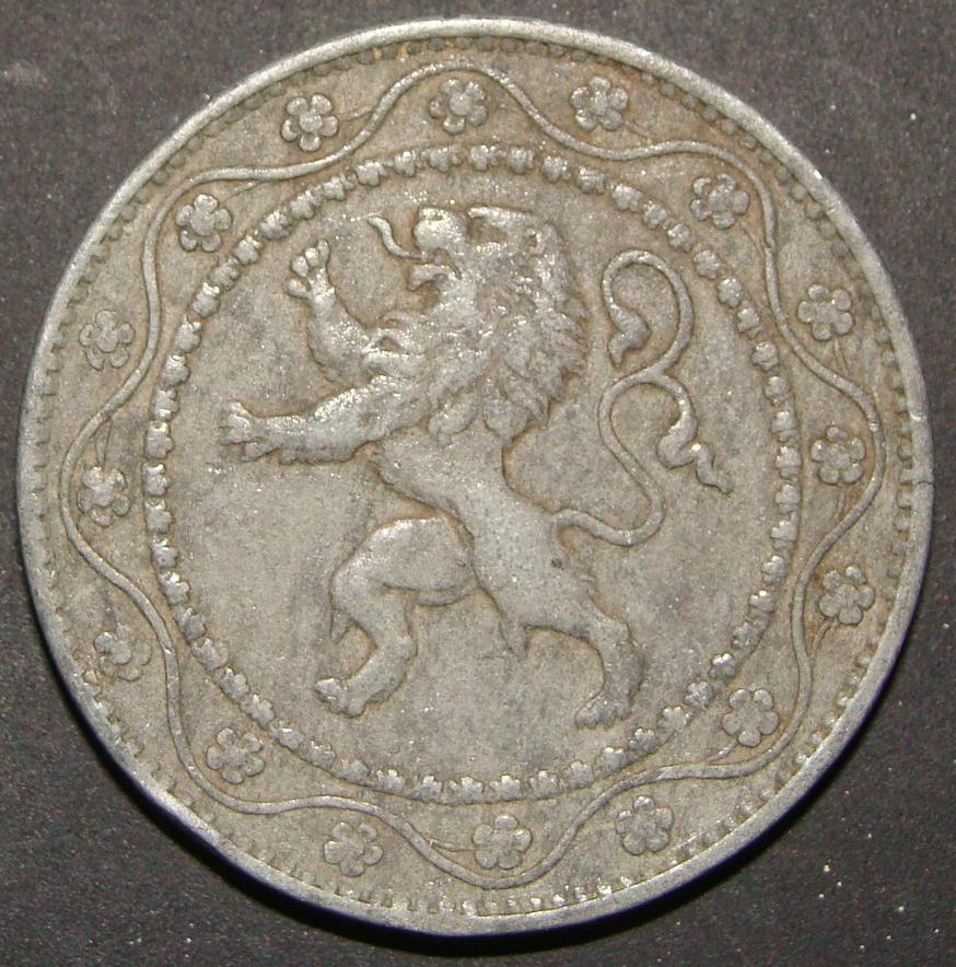 25 Céntimos de franco. Bélgica (1916) BEL_25_C_ntimos_Franco_1916_rev