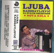 Ljubisa Radosavljevic - Diskografija 1988_ka_pz