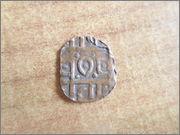 1 Chetam. Bhután.  1865-1900 P1310835