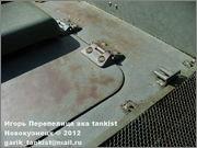 Немецкое штурмовое орудие StuG 40 Ausf G, Sotamuseo, Helsinki, Finland Stu_G_40_Helsinki_084