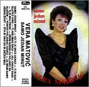 Vera Matovic - Diskografija - Page 2 R_3697845412514