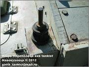 Немецкое штурмовое орудие StuG 40 Ausf G, Sotamuseo, Helsinki, Finland Stu_G_40_Helsinki_087