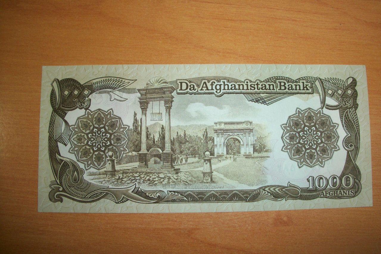 1000 Afghanis Afganistan, 1991 100_6351