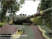 "Немецкий тяжелый танк PzKpfw V Ausf.G  ""Panther"",  rue D'Erezee, Manhay, Belgique Panther_Manhay_014"