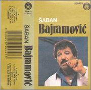 Saban Bajramovic - DIscography - Page 2 R_7774697_1448494936_1111_jpeg