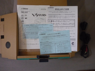 [VDS/TROC] Saturn et Dreamcast Jap jeux P1030862