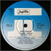Serif Konjevic - Diskografija 1987_z1