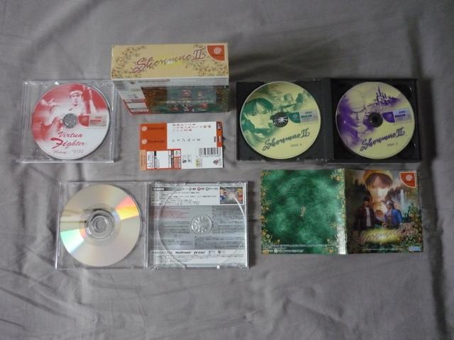 [VDS/TROC] Saturn et Dreamcast Jap jeux P1040186