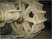 Немецкий средний танк PzKpfw IV, Ausf G,  Deutsches Panzermuseum, Munster, Deutschland Pz_Kpfw_IV_Munster_082