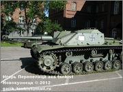 Немецкое штурмовое орудие StuG 40 Ausf G, Sotamuseo, Helsinki, Finland Stu_G_40_Helsinki_090