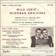 Miodrag Todorovic Krnjevac -Diskografija R_3501705_1332940801_jpeg