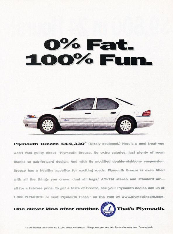 April 2017 LROM - 1994 Buick Roadmaster Breeze
