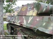 "Немецкий тяжелый танк PzKpfw V Ausf.G  ""Panther"",  rue D'Erezee, Manhay, Belgique Panther_Manhay_027"