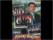 Momci Sa Sovica -Kolekcija Getcover_php