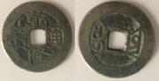 Identificación de moneda de China China_1_Cash