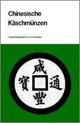 Cash.  China. 1796-1820 Chinesische_K_schm_nzen