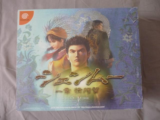 [VDS/TROC] Saturn et Dreamcast Jap jeux - Page 2 P1030883
