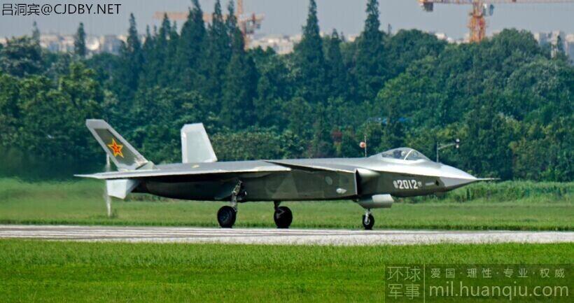 Más detalles del Chengdu J-20 - Página 14 A19_GOOB64_T8_E0001