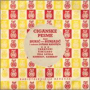 Gordana Runjajic - Diskografija 1962_p