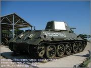 """Советский средний танк Т-34, завод № 183, III квартал 1942 года, музей """"Линия Сталина"""", Псковская область 34_183_026"""