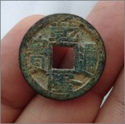 1 Cash. China. (1761-1767)  Image