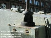 Немецкое штурмовое орудие StuG 40 Ausf G, Sotamuseo, Helsinki, Finland Stu_G_40_Helsinki_085