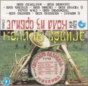 Svetozar Lazovic Gongo -Diskografija Scansione